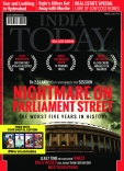 India Today March 3, 2014 Magazine